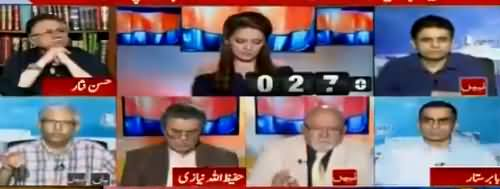 It Will Be Flop Show - Hassan Nisar on Nawaz Sharif's Expected Welcome