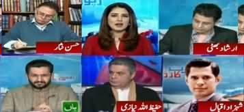 Report Card (Did Shehryar Afridi Take U-Turn?) - 25th December 2019