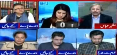 Report Card (Differences Between Govt And PMLQ) - 4th February 2020
