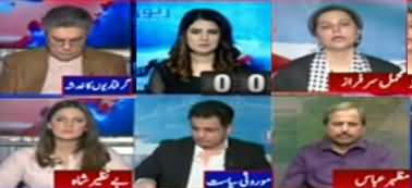 Report Card (Differences Between Sharif Brothers) - 12th October 2019