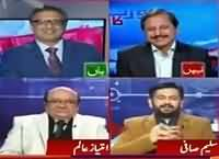 Report Card (Discussion on Current Issues) – 18th December 2015