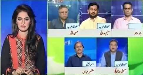 Report Card (Discussion with Senior Analysts) – 15th July 2015
