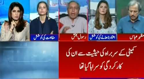 Report Card (Divided Opposition Benefiting Govt) - 5th June 2021