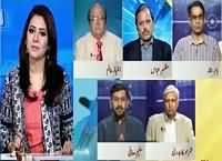 Report Card (Dr. Asim Ka Maamla Zardari Tak Pahunche Ga?) – 24th September 2015