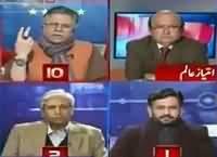 Report Card (Dr. Asim Ki Report Mustard) – 21st December 2015