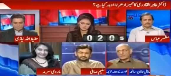 Report Card (Dr. Tahir ul Qadri Ka Teesra Dharna) - 17th June 2016