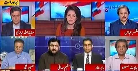 Report Card (London Politics & Chaudhry Nisar Press Conference) - 24th May 2016