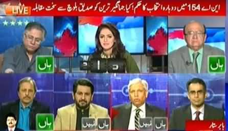 Report Card (Earthquake & NA-154 Re-Polling) – 28th October 2015