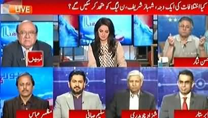 Report Card (Extremist India Exposed) – 19th October 2015