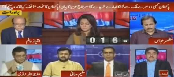 Report Card (F-16 Purchase & Nayyar Bukhari Issue) – 5th May 2016