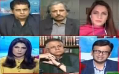 Report Card (Faisal Vawda Qualified, Pervez Rasheed Disqualified) - 23rd February 2021