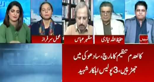 Report Card (Faisal Vawda's Statement About Agreement with TLP) - 28th October 2021