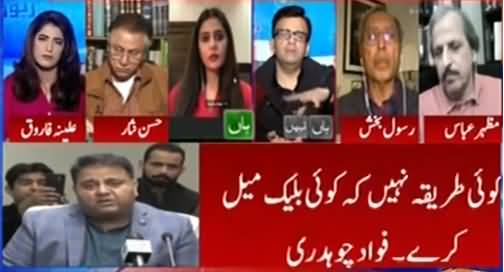 Report Card (Fawad Chaudhry Disqualification Petition) - 1st February 2021