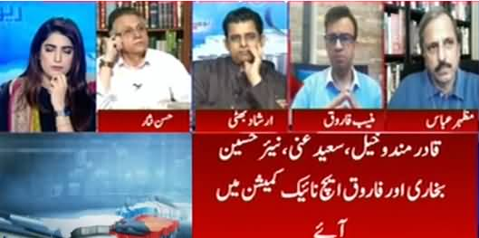 Report Card (Fawad Chaudhry's Blame on Opposition) - 4th May 2021