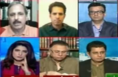 Report Card (Fawad Chaudhry's Statement About Electoral Reforms) - 24th March 2021