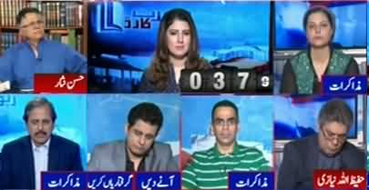 Report Card (Fazlur Rehman Determined on March) - 15th October 2019