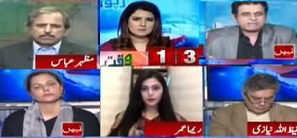 Report Card (Fazlur Rehman Gives Two Day Deadline) - 1st November 201919