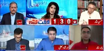 Report Card (Federal Govt Vs Sindh Govt) - 16th June 2020