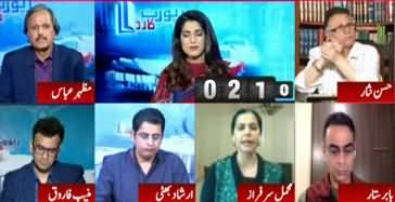 Report Card (Firdous Ashiq Awan Removed) - 28th April 2020