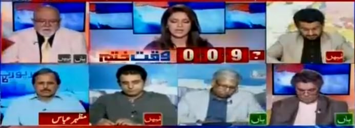Report Card (Forward Block in PMLN?) - 16th August 2018