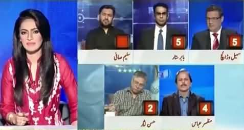 Report Card (Govt of Pakistan Will Contact UK Govt Against Altaf Hussain) - 14th July 2015