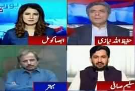 Report Card (Govt Took U-Turn on Fayaz Chohan Issue) – 6th July 2019