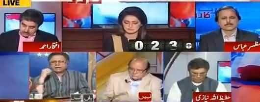 Report Card (Govt Vs Opposition, Issue of TORs) – 4th May 2016