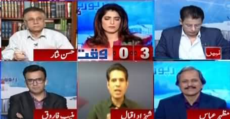 Report Card (Hakumat Ki Na Ahli Se 404 Arb Ka Nuqsan) - 28th October 2020