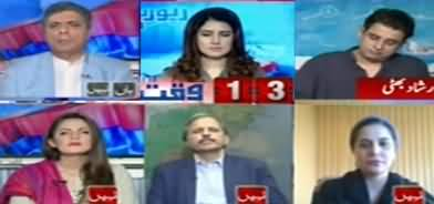 Report Card (How Govt Will Handle Fazlur Rehman's March?) - 5th October 2019