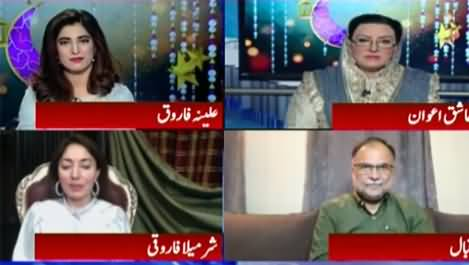 Report Card (How Politicians Spend Eid) - 14th May 2021