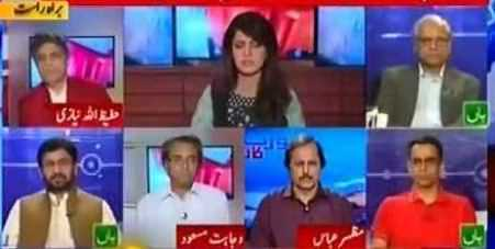 Report Card (Immoral Language of Political Leaders) - 20th May 2016