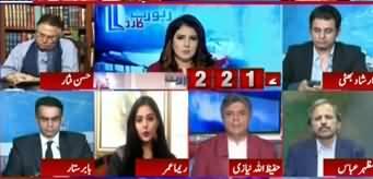 Report Card (Impact of Maryam's Bail on PMLN Politics) - 4th November 2019