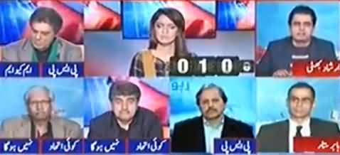 Report Card | 14th December 2017 | GEO News