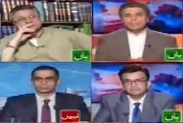 Report Card (Imran Khan Disqualification Case) – 14th November 2017