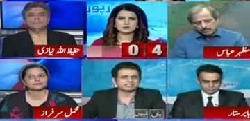 Report Card (Imran Khan Has No Objection on Nawaz Sharif Going Abroad) - 8th November 2019