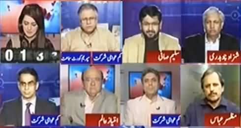Report Card (Imran Khan Ka Dharna Cancel) - 1st November 2016