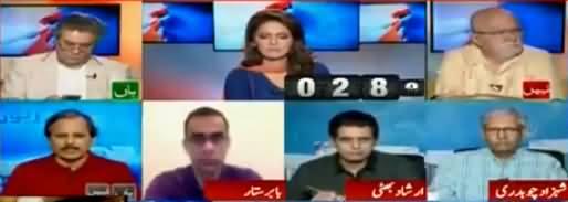 Report Card (Imran Khan Ka Mazaar Per Sajda) - 28th June 2018