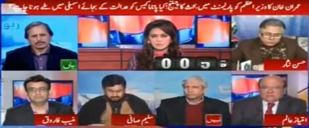 Report Card (Imran Khan Ka Nawaz Sharif Ko Challenge) - 24th January 2017