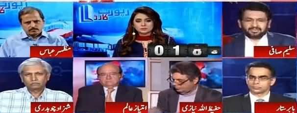 Report Card (Imran Khan Ka Raiwind March) - 8th September 2016