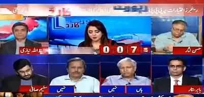 Report Card (Imran Khan Ka Sarkon Par Aane Ka Elan) - 20th July 2016