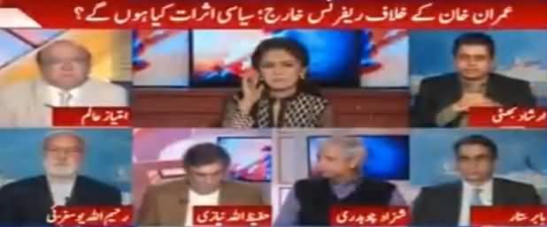 Report Card (Imran Khan Ke Khilaf Reference Kharij) - 16th March 2017