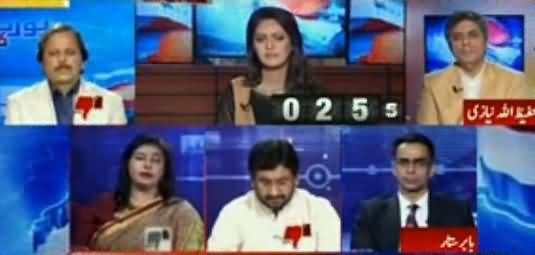 Report Card (Imran Khan Ki Off-Shore Company Par Wazahat) - 19th May 2016