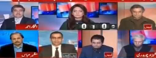 Report card (Imran Khan Ki Parliament Per Lanat) - 18th January 2018
