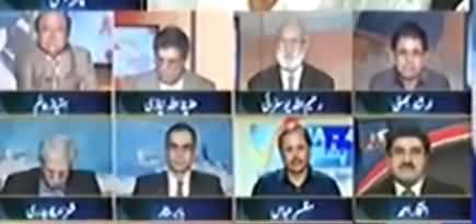 Report Card (Imran Khan Ne ECP Se Maafi Maang Li) - 26th October 2017