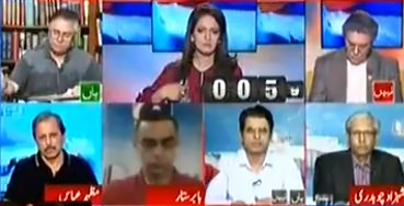 Report Card (Imran Khan Nominated As Prime Minister) - 6th August 2018