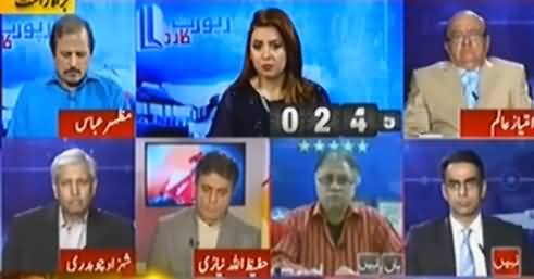 Report Card (Imran Khan's Allegations on Nawaz Govt) - 24th October 2016