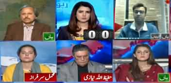 Report Card (Imran Khan's