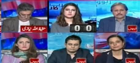 Report Card (Imran Khan's Language About Fazlur Rehman) - 19th October 2019