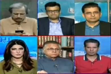 Report Card (Imran Khan's Offer to Opposition) - 30th June 2021