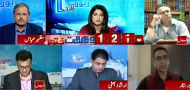 Report Card (Imran Khan's Strategy About Govt) - 9th June 2020